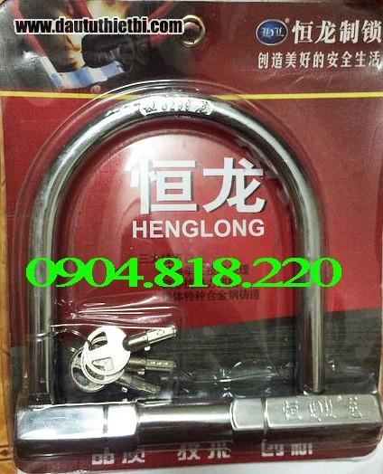 Khóa chữ U, khóa xe máy inox cỡ trung HENGLONG K04