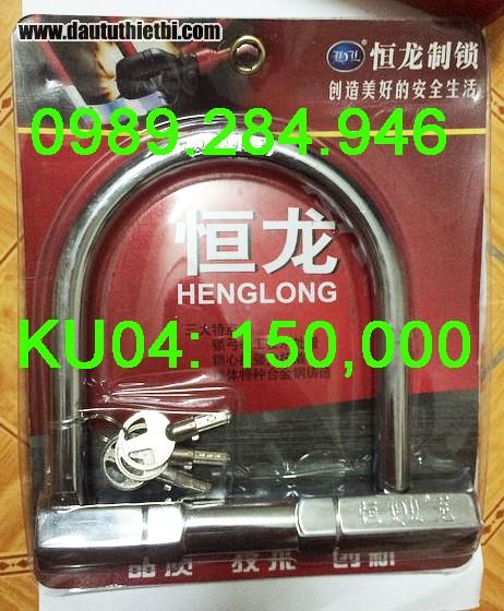 Khóa chống trộm xe máy chữ U inox trắng Henglong cỡ vừa